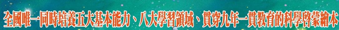 閣林魔科-DM反面AA.jpg
