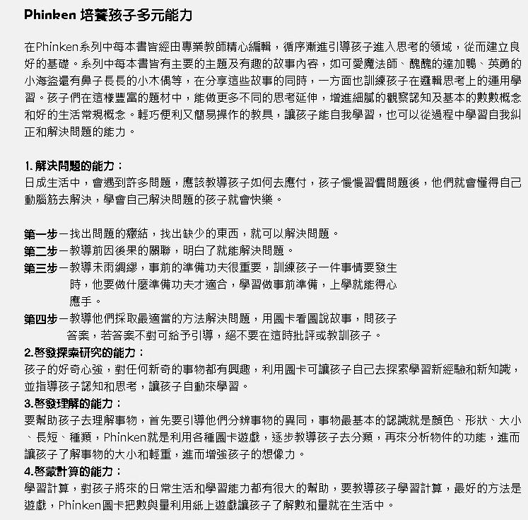 2017-06-09_130039
