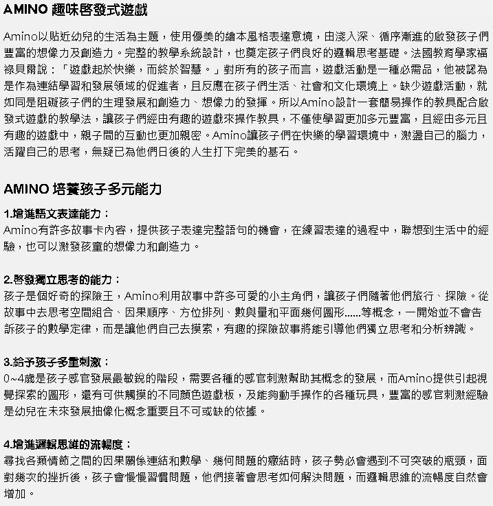 2017-06-09_130647